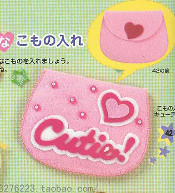 ●●可爱粉色零钱包包●●不织布diy材料包