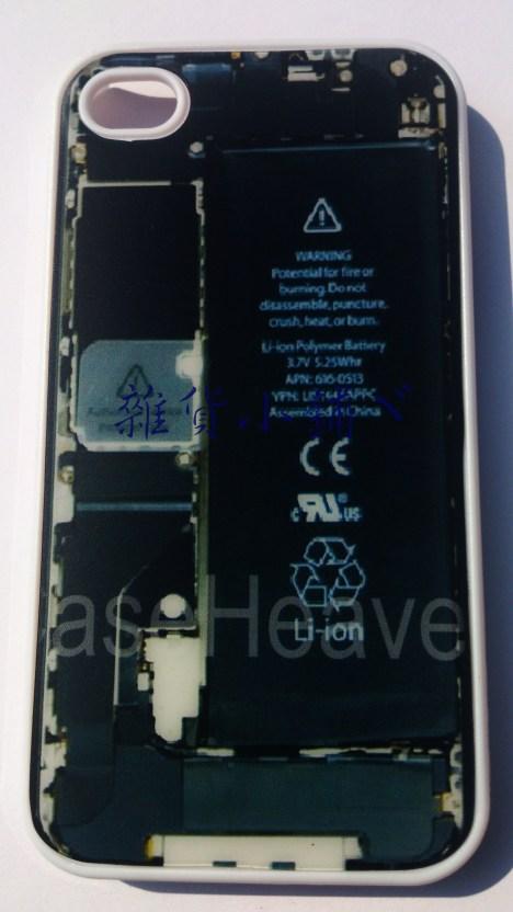 [图]手机内部手机iphone4s手机壳iphone4结构iphone4v手机开关