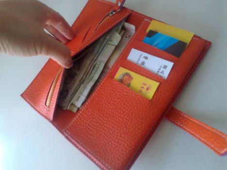 有钱银,用钱包没钱_amerie