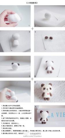 衍纸制作步骤猫