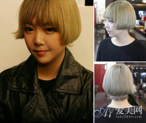 2016韩式烫发中发蘑菇街